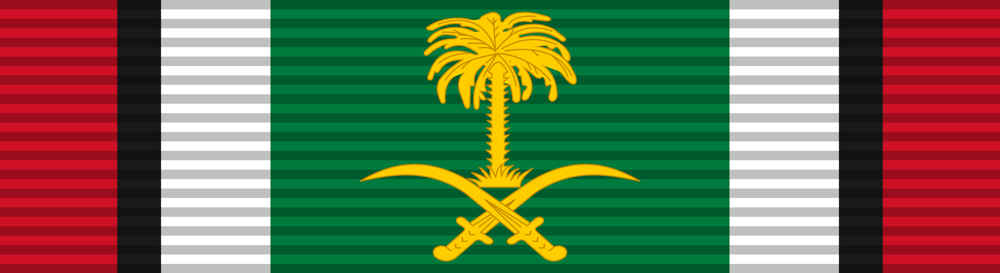 LiberationDefenseKuwaitRibbon01.PNG (54792 bytes)
