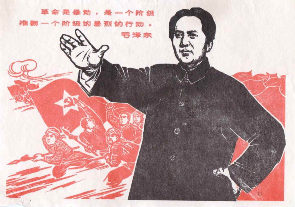 MaoInsurrection.jpg (120774 bytes)